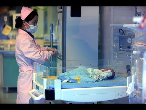 Chinese baby born four years after parents' death
