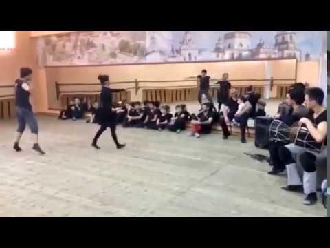 Rachuli Georgian dance