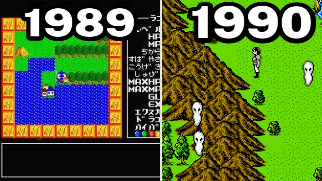 Graphical Evolution of Randar Games (1989-1990)