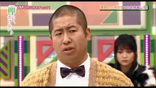 石森ちゃんと仲裁しろ!w.
