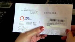 QIWI Visa Plastic Как Заказать и Получить Пластиковую Карту КИВИ(, 2015-12-24T10:06:09.000Z)