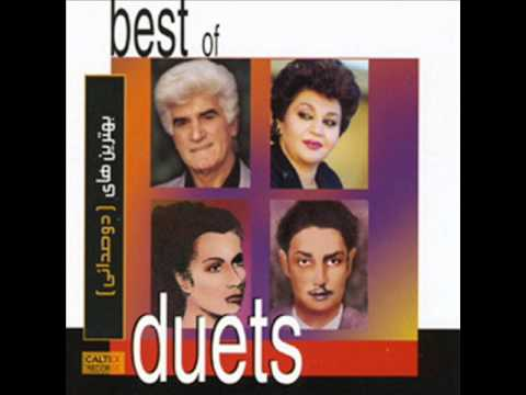 Pouran \u0026 Viguen (Duet) - Shaneh | پوران و ویگن - شانه