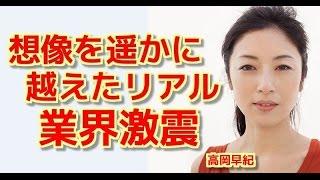 【関連動画】 松坂桃李、監督も絶賛した「いらねー」を披露 「ACUO」新C...