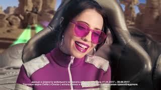 Катя IOWA (Айова) feat. Burito - Самый быстрый интернет #2 Реклама Мегафон