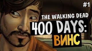 The Walking Dead: 400 Days - История Винса