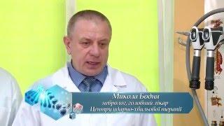 Ударно волновая терапия в Запорожье(Смотрите информацию на сайте http://uvt.zp.ua/ За более детальной информацией можете связаться с нами по телефону:..., 2016-05-03T15:13:08.000Z)