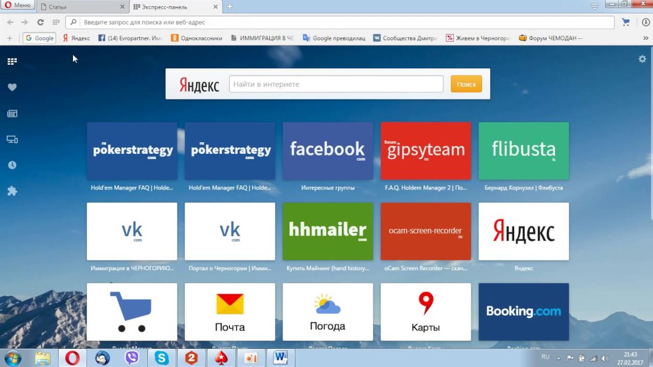 Работа в вебчате черноголовка тематическая фотосессия киев