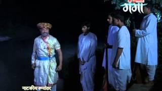 Ganga Gorav (Babu Kunwar Singh) Ep 04 : 08th December (03)