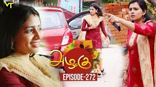 Azhagu - Tamil Serial | அழகு | Episode 272 | Sun TV Serials | 10 Oct 2018 | Revathy | Vision Time