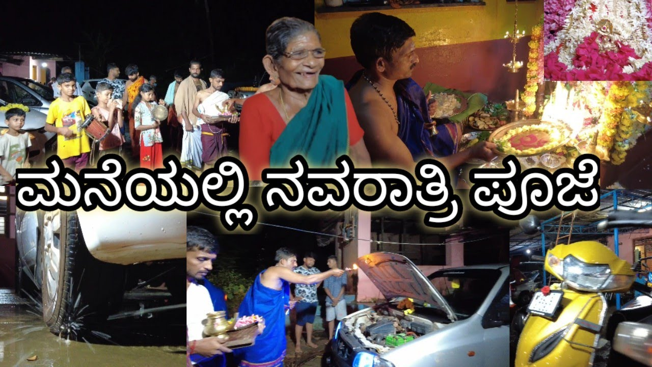 Download Navarathri Pooja at Our Home   Dhanraj Achar