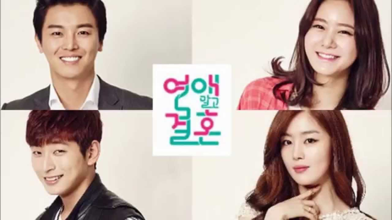 marriage not dating ost dramawiki