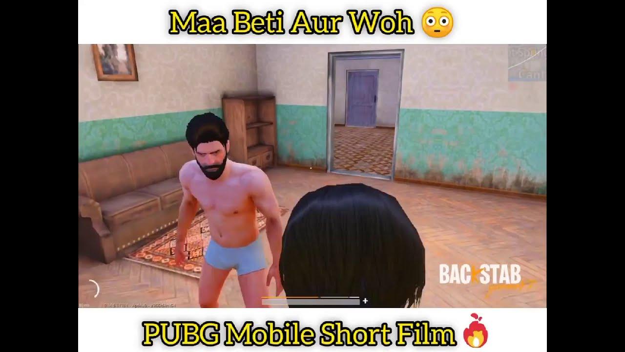 Pubg Mobile Maa Beti Aur Woh