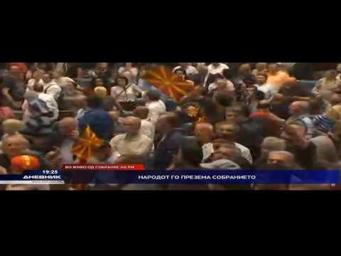 """Поддржувачи на """"За заедничка Македонија"""" влегоа во Собранието"""