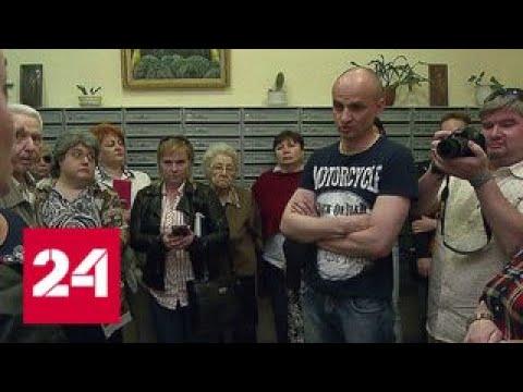 Жители Бескудникова воюют друг с другом из-за управляющей компании - Россия 24