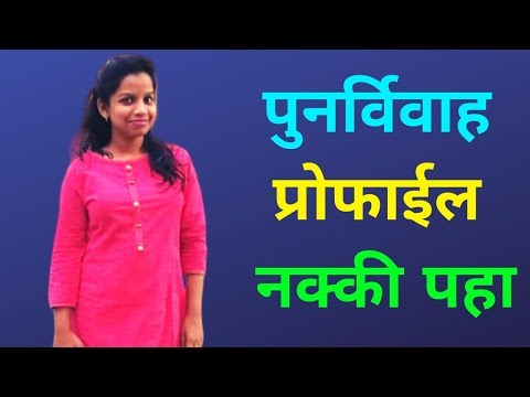 Intercaste Proposal | Intercaste Marriage from YouTube · Duration:  3 minutes 6 seconds