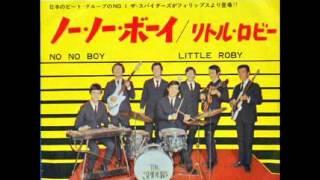 Play No No Boy