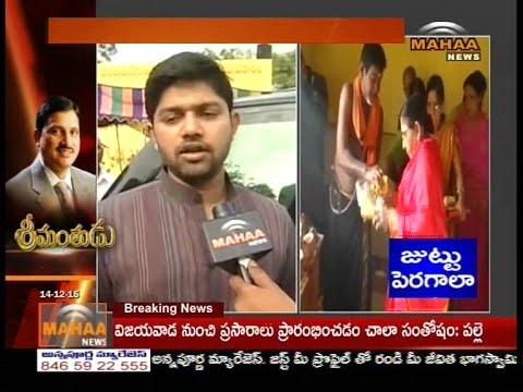 mahaa news face to face with mp sujana chowdary son