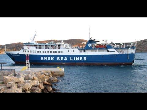 Nissos Kalymnos - Στους Λειψούς (At the port of Lipsi)