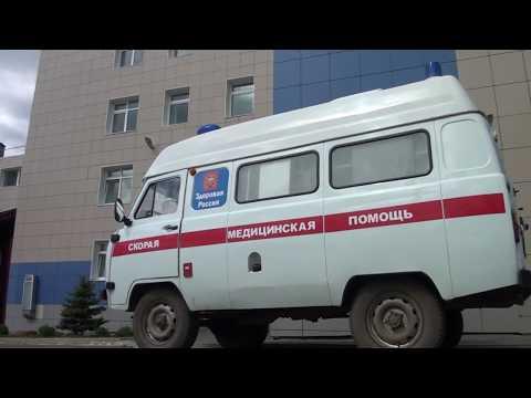 Новостной выпуск от 30.04.2020: В Медногорске пострадал несовершеннолетний ребенок