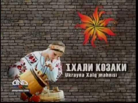 Скачать бесплатно минусовку ехали казаки домой managerfreedombka.