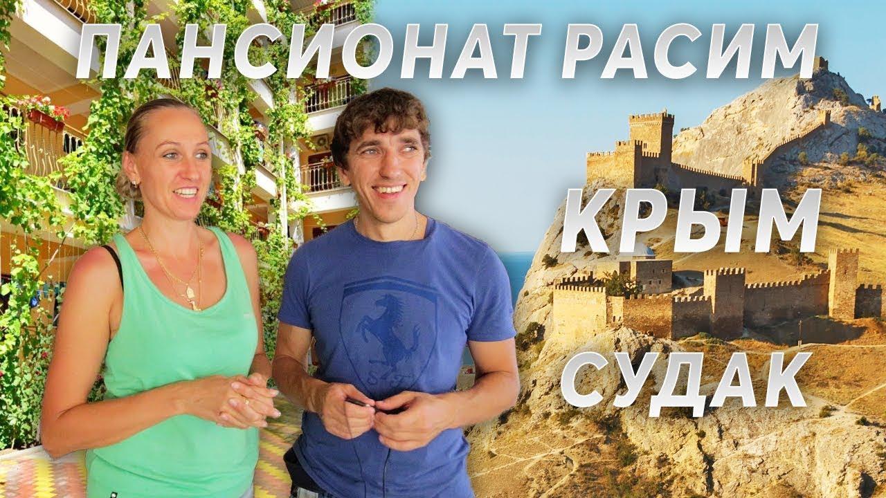 Купить дом недорого в Крыму / Ялта / Алупка / недвижимость Крыма и .