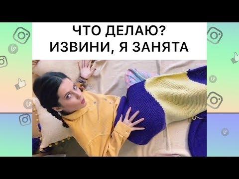 Дива Оливка, Натали
