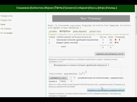 test-step2.avi