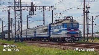 ЧС2-706 з поїздом  №017 Ужгород - Харків, ВЛ10-1490 з поїздом №108  Одесса - Ужгород