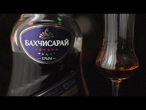 """Коньяк """"Бахчисарай"""" 5 лет (КВКЗ «Бахчисарай») (18+)"""