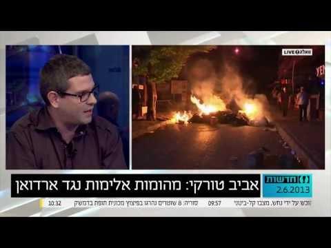 Hay Eytan Cohen Yanarocak Walla News LIVE Interview 02.06.2013