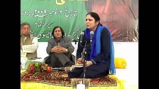 Humaira Rahman (Jashn-e-Waseem Barelvi Houston 2009)