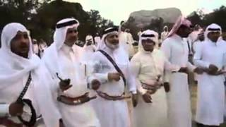 Franko-Coller La Petite Arab thumbnail
