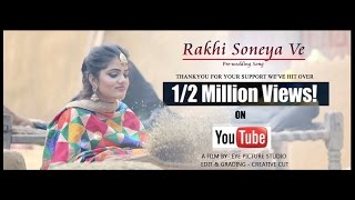 Best Pre-wedding 2019   Ammy Virk   Rakhi Sohneya Ve    Creative Cut