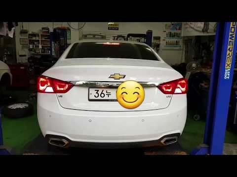 Impala 2014-2018 Tail lamp/Signal lamp Change.
