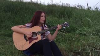 Кристина Кацарская - Я стояла на краю земли - Наргиз