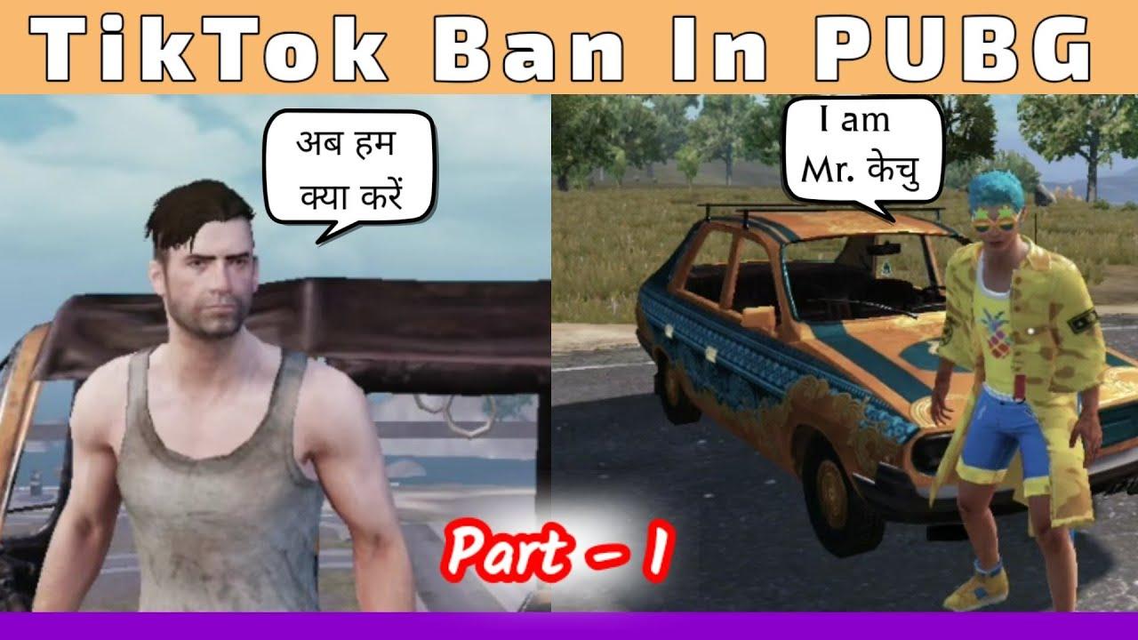 Tik Tok Ban In Erangle | Pubg Mobile Funny Video | Pubg Short Film