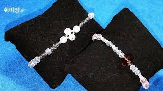 (비즈공예)rosary…