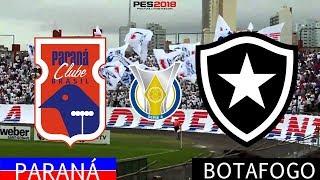 PES 2018 - Paraná x Botafogo | Brasileirão 2018 | Gameplay. PS4