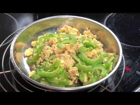 How to stir fry bitter melon (bittergourd) with eggs 苦瓜炒蛋