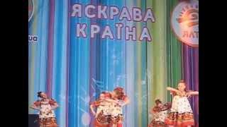 Русский народный танец 'Валенки'