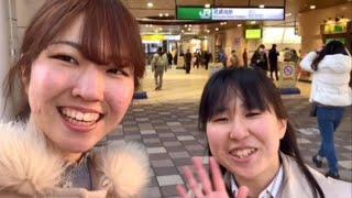 Наши японские студентки Сиори и Саяка, которые изучают русский язык, сняли для вас мини-фильм! Это онлайн-экскурсия по местам (и вкусностям :D) ...