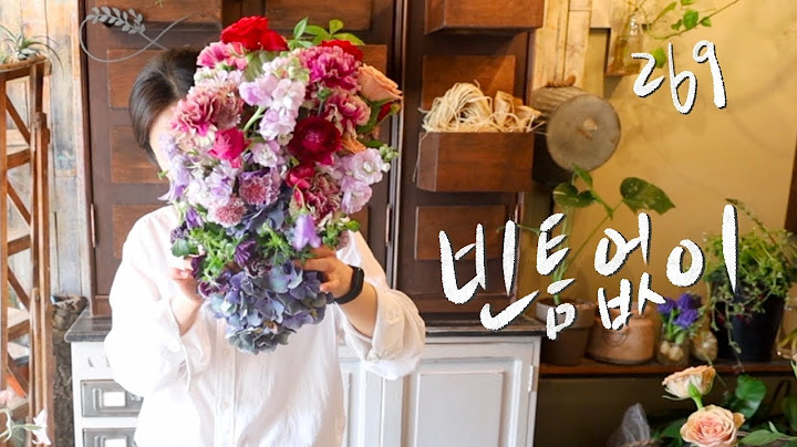 플라워레슨 269 디자인 부케 Flower lesson 269 Design Bouquet Ideas