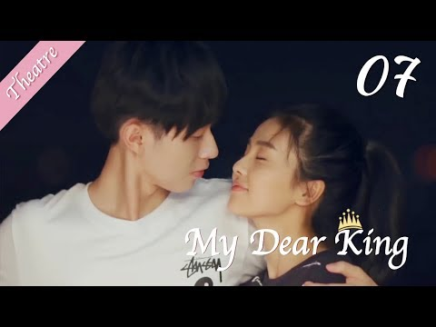 [ENG SUB]07 Things We Do Under The Lovely Moonlight | My Dear King Theatre