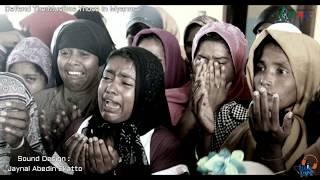 Song For Rohingya Muslim | Be United | Kalarab Shilpigosthi 2017