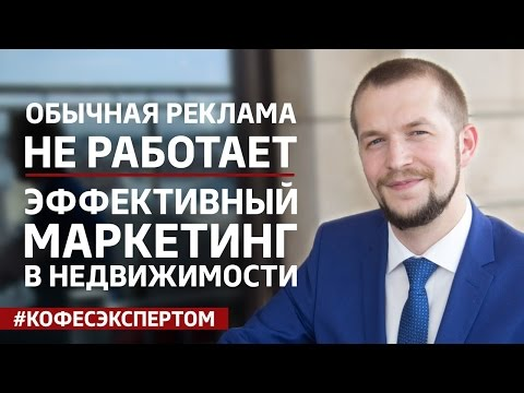 Продажа квартир в Новосибирске с фото НГСНЕДВИЖИМОСТЬ