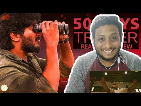 Comrade In America CIA Teaser & 50 Days Trailer I NorthIndian Reaction Review I Dulquer Salmaan