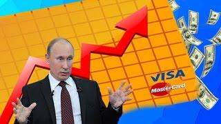 Доллар. Курс доллара. Путин - почему доллар растет? Ответ Путина. Курс рубля