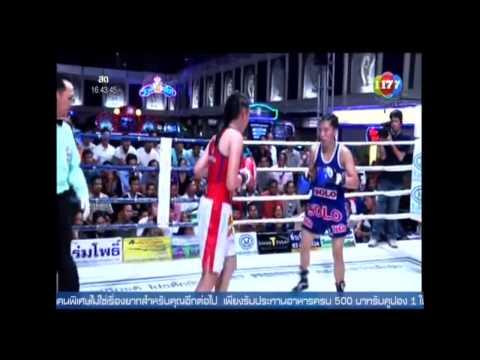 น้ำเพชร ก่อเกียรติยิม vs ไค ซอง จู Nampetch Kwanjaisrikod vs Zongju Cai