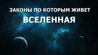 ✨ Рубаков В.А. Космология - Наука о Вселенной. Video ReMastered.