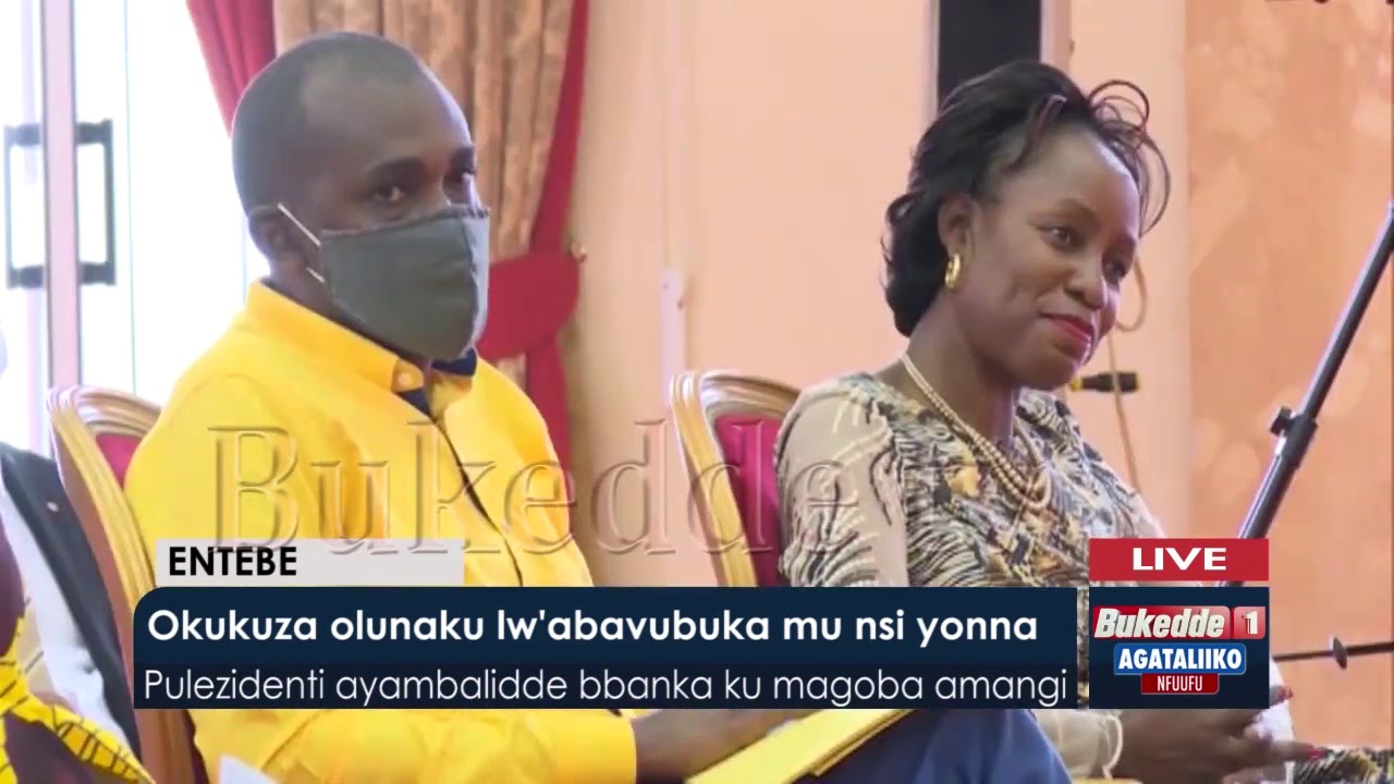Agataliikonfuufu: Okukuza olunaku  lw'Abavubuka mu nsi yonna.